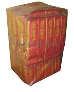 Coklat Bandrek Plastik Hanjuang