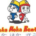 HOKA-HOKA-BENTO (1)