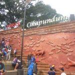 Teras Cikapundung Bandung