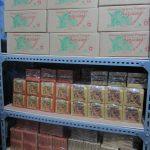 Agen Dan Distributor Minuman Tradisional Khas Jawa Barat Produk Hanjuang