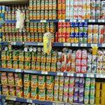 Macam-macam Produk Minuman Dengan Aneka Rasa Dan Kemasannya