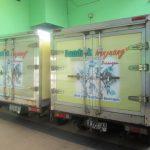 Pabrik Produk Minuman Tradisional Yang DiKemas Dalam Bentuk Sachet