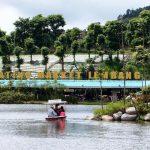 Wisata Floating Market Lembang