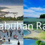 Pantai Pelabuhan Ratu (Suka Bumi, Jawa Barat)